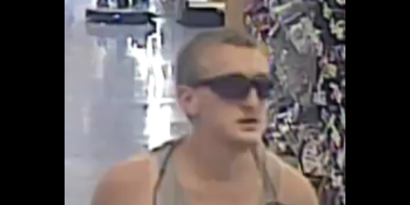 Image for Sexual Assault, Attempted Rape at York Township Grocery Store